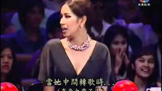 Awesome Transgender Singer Thailand's Got Talent : Bell Nuntrita