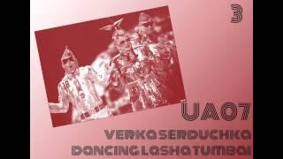 Eurovision - Top Drag And Transgender Performances